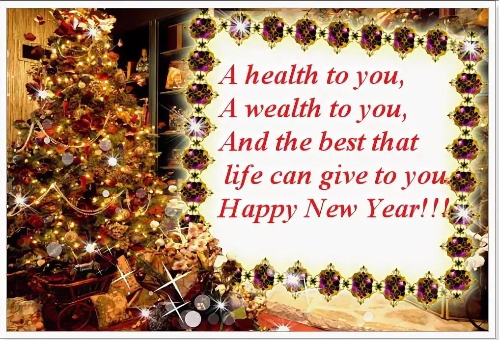 Образцы открыток с новым годом на английском языке, открытки